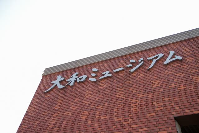 広島7(13)