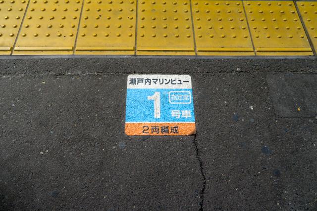 広島8(1)