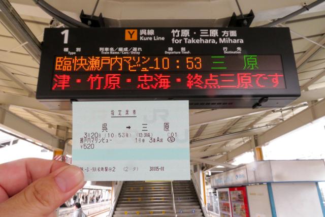 広島8(2)