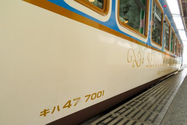 広島8(5)
