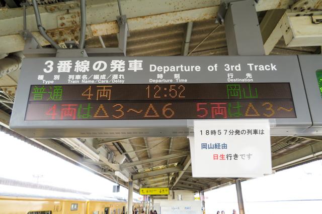 広島8(22)