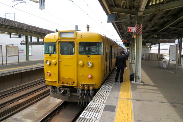 広島8(23)