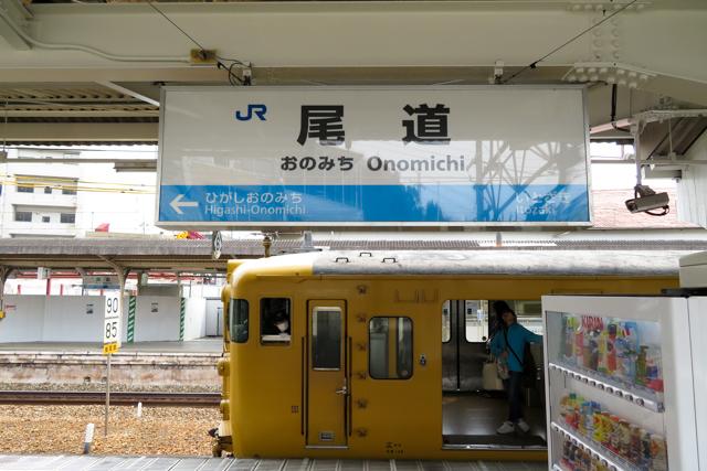 広島8(26)