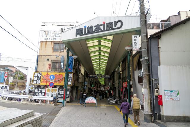 広島9(2)