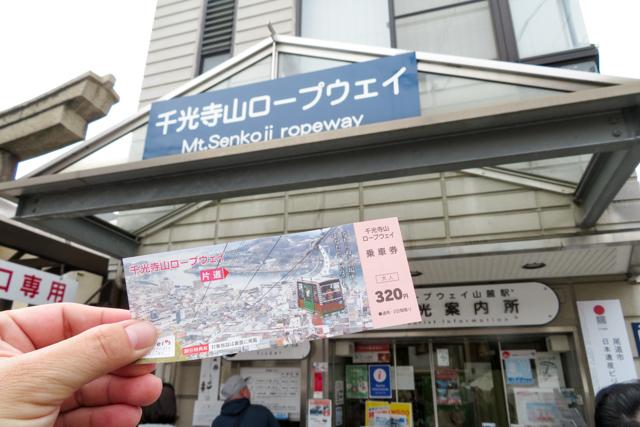 広島9(4)