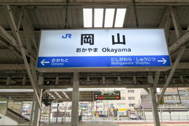 広島10(11)