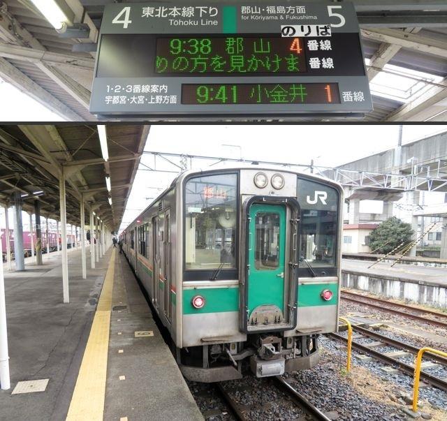 会津day1(7)