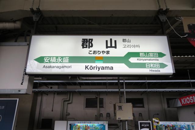 会津day1(8)