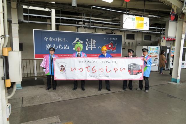 会津day1(12)