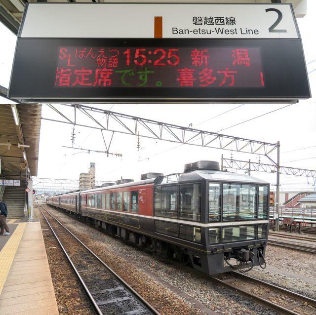 会津day2(22)