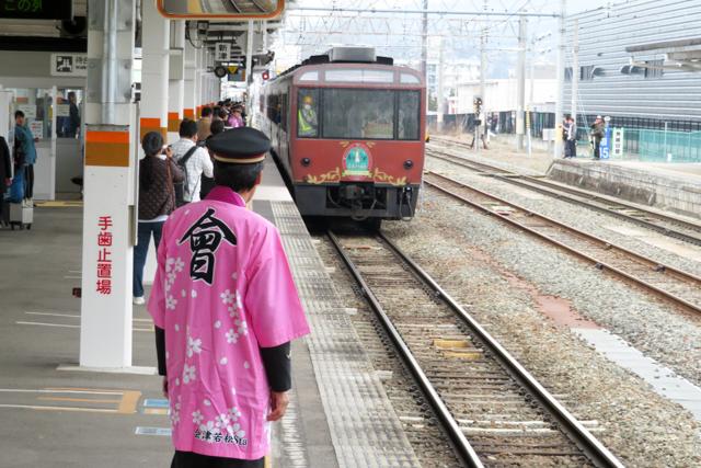 会津day3(1)