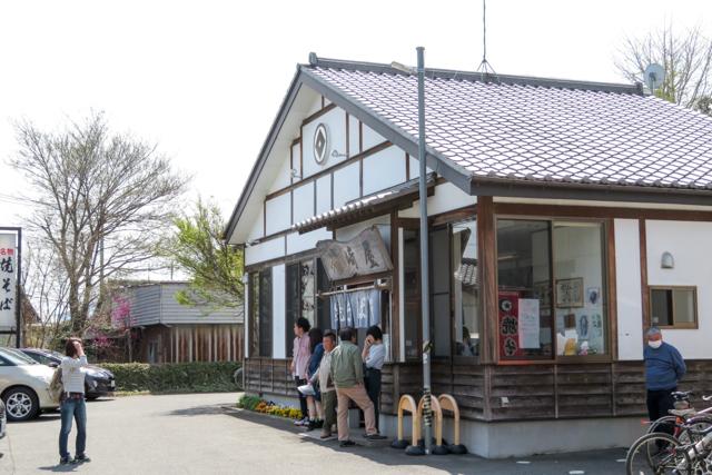 岩崎屋(5)