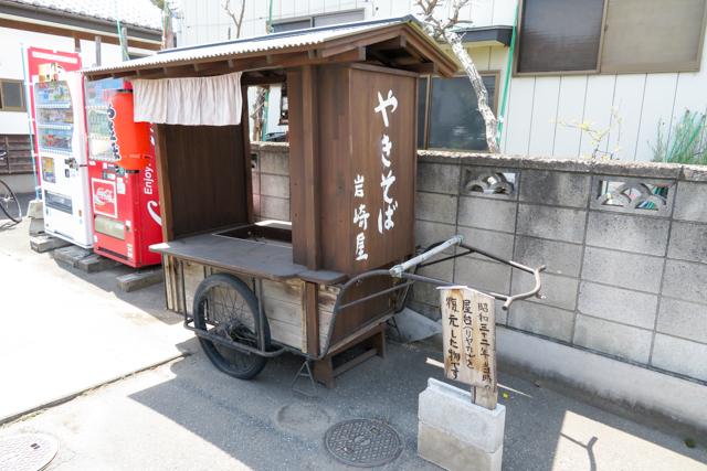 岩崎屋(6)