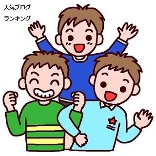 Episode 8 恋愛格差-モテない男子の悲惨なバレンタインデー-3