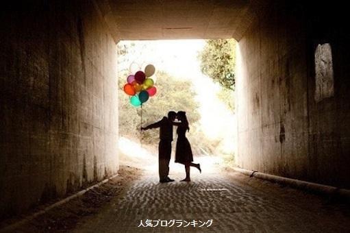 あなたが理想の恋愛を叶える為に必要な事-諦めない心と人間関係の構築-