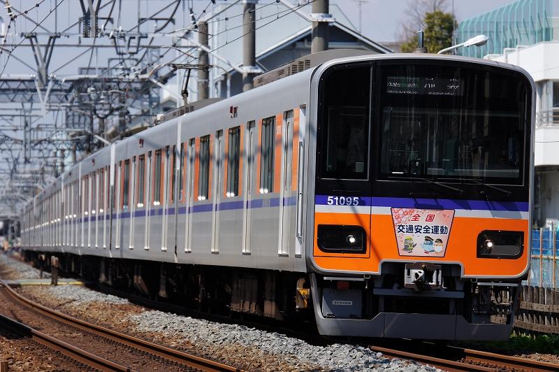51095F