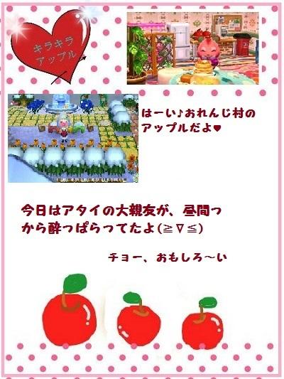 記事(4)