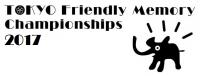 tfmc2017 logo