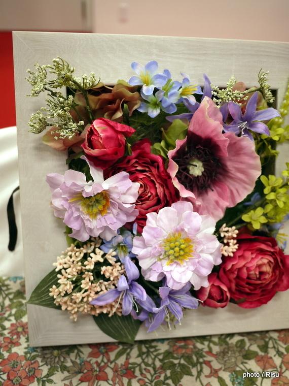 【日比谷花壇】【母の日】フラワーフレームアート「エルブフルール」
