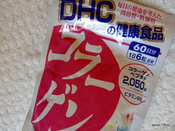 DHCコラーゲン サプリ
