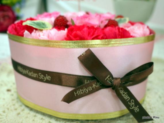 フラワーパティシエ「ガトーミニョン」ケーキ 日比谷花壇