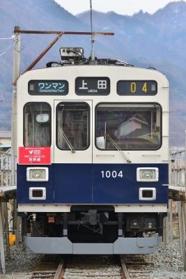 2017年3月6日 上田電鉄別所線 下之郷 1000系1004編成