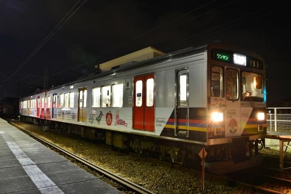 2017年3月6日 上田電鉄別所線 城下 1000系1003編成