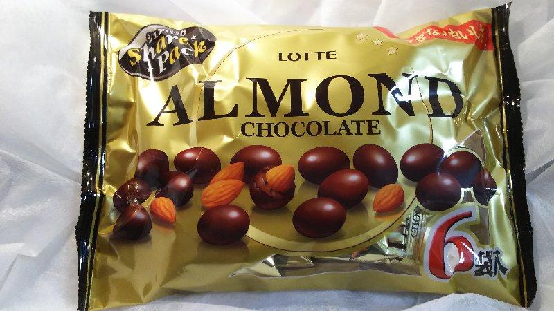 almond_002.jpg