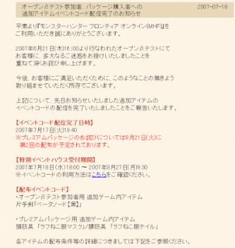 20160112174318ad8.jpg