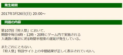 無題5_convert_20170329160401