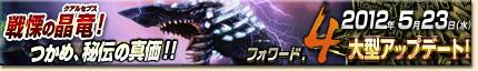 bnr_preview_f4.jpg