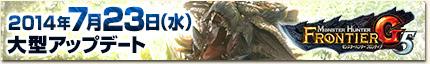 bnr_preview_g5.jpg