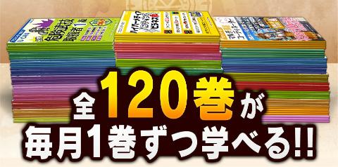 img-material-01_l.jpg