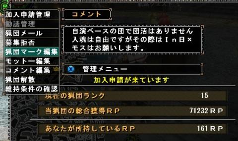 mhf_20170208_170324_247.jpg