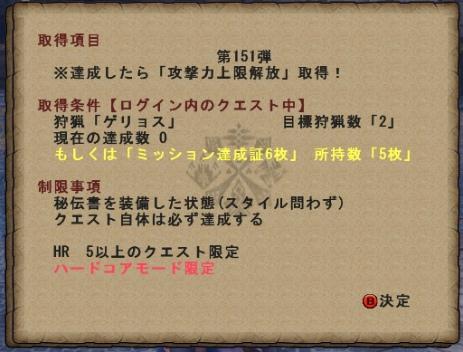 mhf_20170407_150531_707.jpg