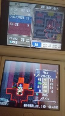 C82pD5bVYAE6scp.jpg