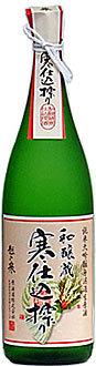 越の誉純米大吟醸生原酒和醸蔵寒仕込搾り