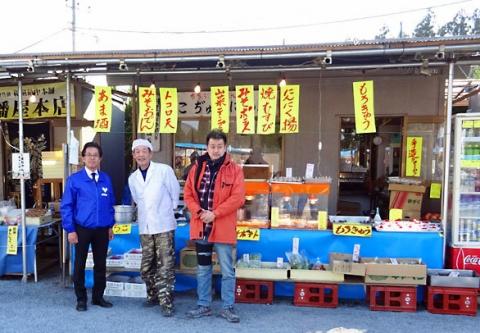 秩父芝桜の丘売店
