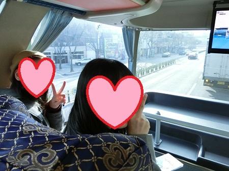 CIMG3846_201612daegu.jpg