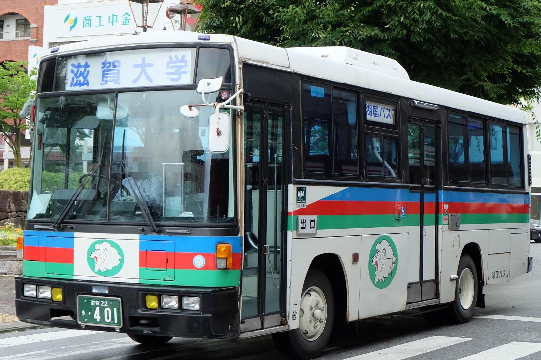 DSCF1842.jpg