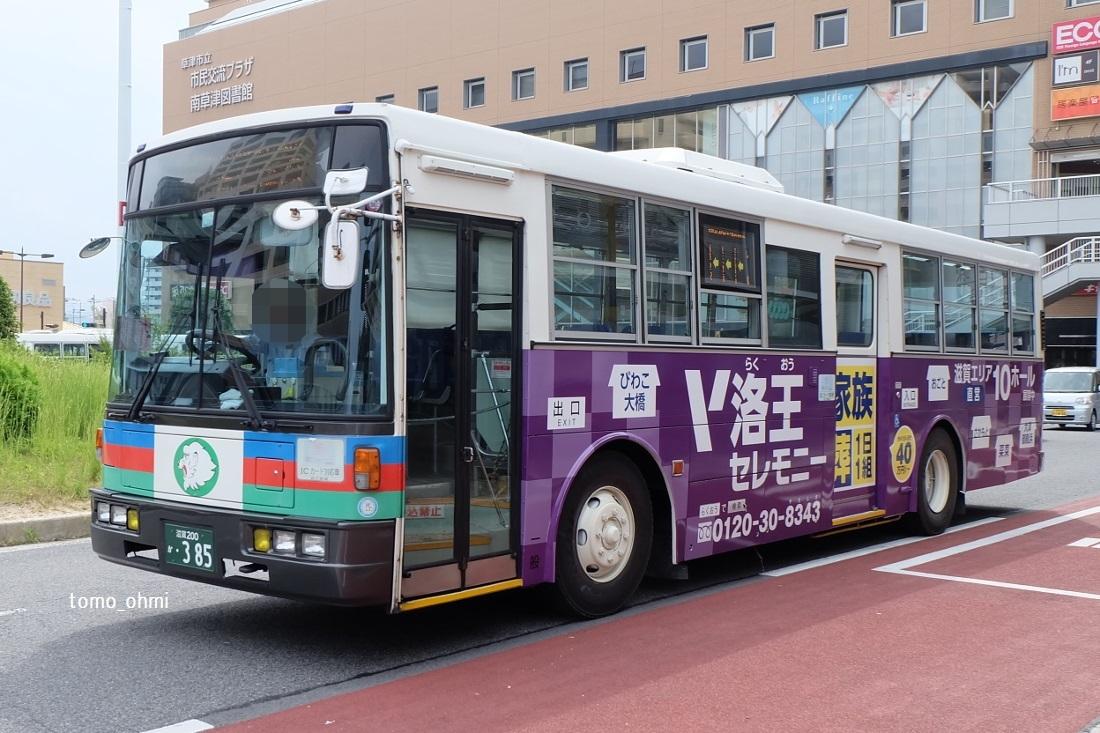 DSCF3977.jpg