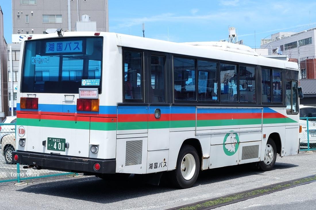 DSCF4355.jpg
