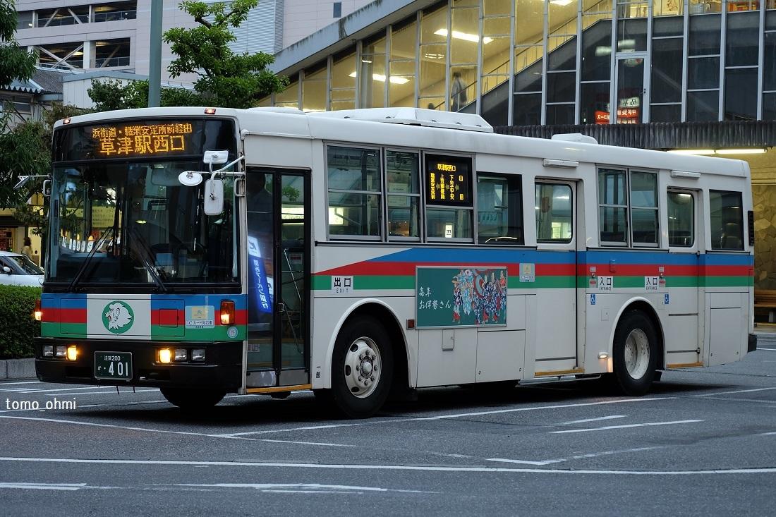 DSCF5766.jpg