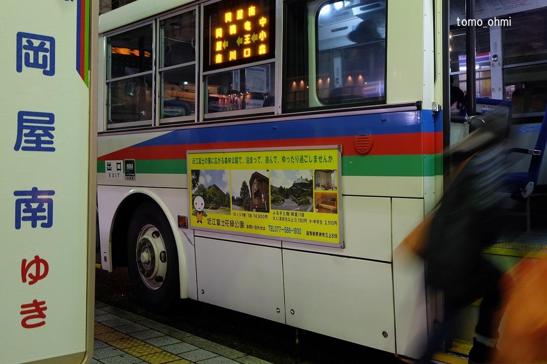 DSCF8094.jpg