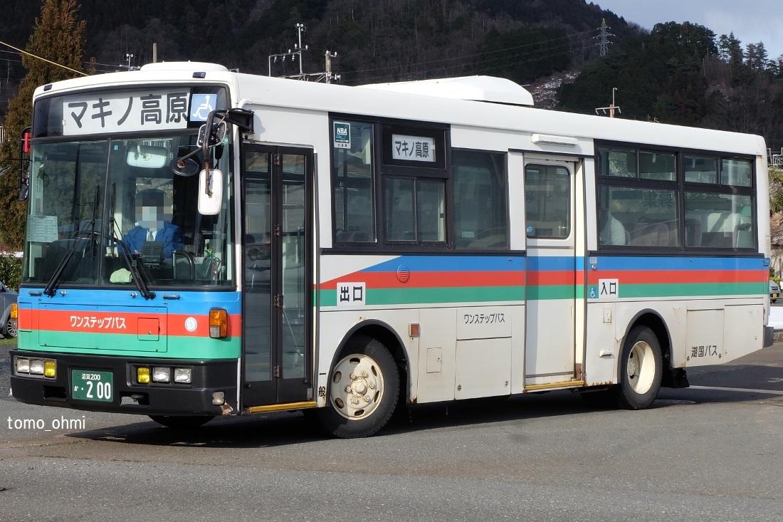 DSCF8228.jpg