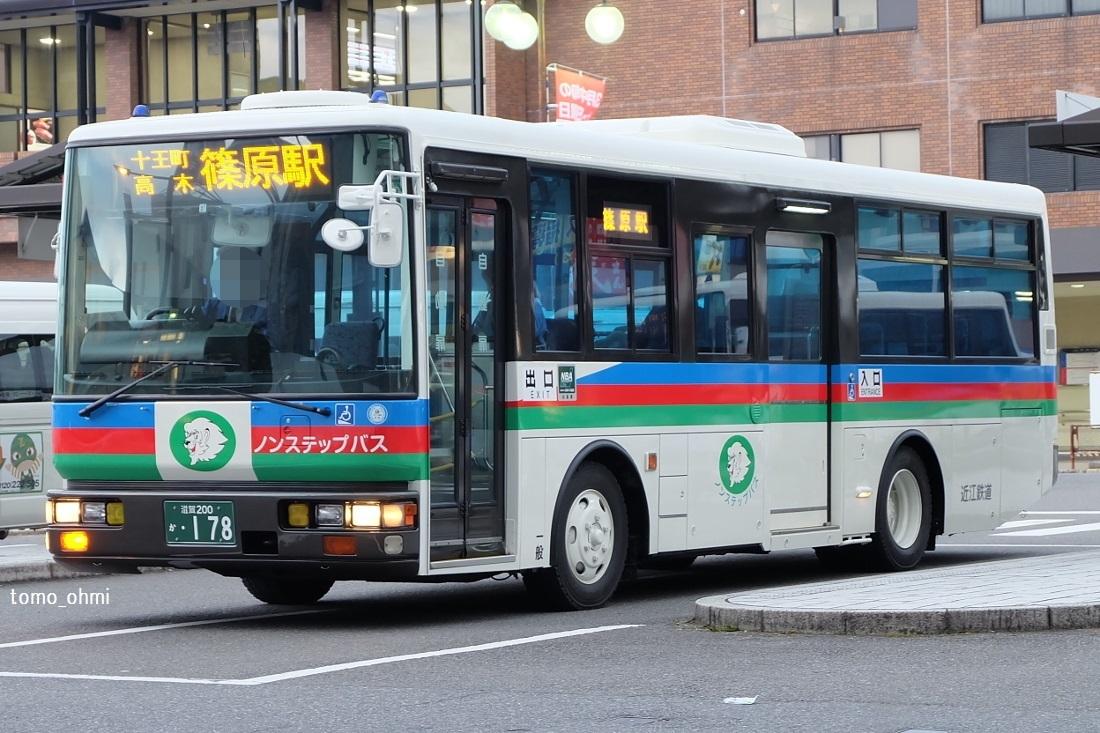DSCF8647.jpg