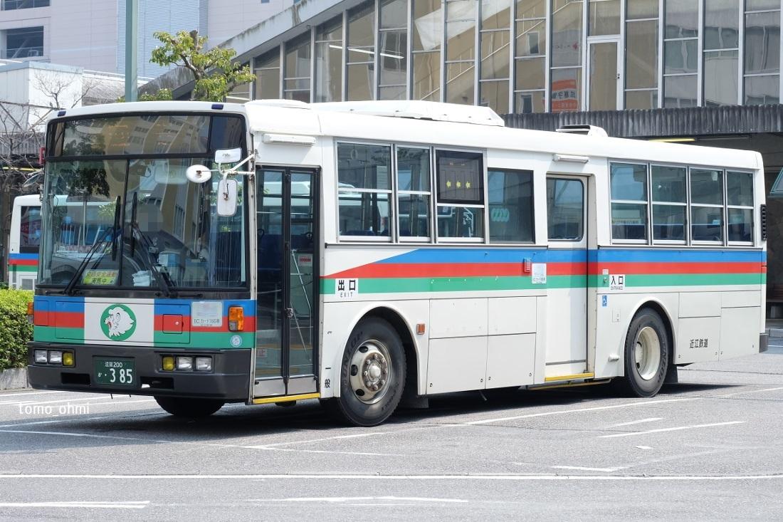 DSCF8872.jpg