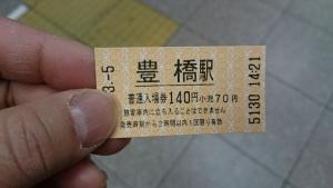 DSC_3350a.jpg