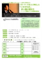 05-web-EPSON579.jpg