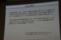 09DSC_1562.jpg